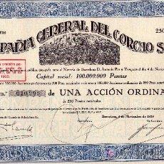 Coleccionismo Acciones Españolas: 409- COMPANIA GENERAL DEL CORCHO, S.A.E.. Lote 27347976