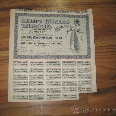 Coleccionismo Acciones Españolas: ACCION 500 PESETAS. MADRID 1946 CREDITO HISPANICO TERRITORIAL. Lote 103130662