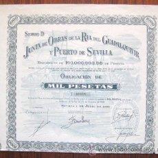 Coleccionismo Acciones Españolas: ACCION JUNTA DE OBRAS DE LA RIA DEL GUADALQUIVIR Y PUERTO DE SEVILLA. 1953 ENVIO GRATIS¡¡¡. Lote 18979788