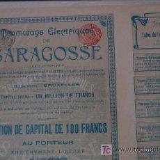 Coleccionismo Acciones Españolas: ACCION TRANVIAS ELECTRICOS ZARAGOZA TRAMWAYS ELECTRIQUES SARAGOSSE - ACCION 100 FRANCOS - AZUL. Lote 19904946