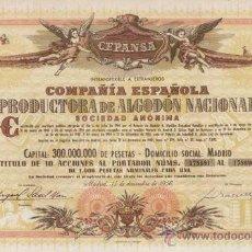 Coleccionismo Acciones Españolas: ACCION COMPAÑIA ESPAÑOLA PRODUCTORA DE ALGODÓN CEPANSA, MADRID AÑO 1956 IMPRESA POR LERCHUNDI BILBAO. Lote 26660429