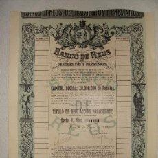Coleccionismo Acciones Españolas: ACCIÓN - BANCO DE REUS - TARRAGONA - (AÑO 1932). Lote 27543313