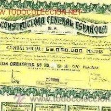 Coleccionismo Acciones Españolas: BARATAS PAREJA ACCIONES DE 200 PESETAS DE CONSTRUCTORA GENERAL ESPAÑOLA AÑO 1947. Lote 22119222