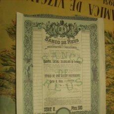 Collectionnisme Actions Espagne: ACCIÓN DEL BANCO DE REUS. AÑO 1932.. Lote 22385938