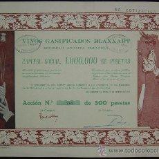 Coleccionismo Acciones Españolas: CAVA: ACCIÓN VINOS GASIFICADOS BLANXART, SANT SADURNÍ - BARCELONA (1916). Lote 23939195