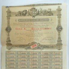 Coleccionismo Acciones Españolas: BANCO REGIONAL DE IGUALADA, ACCIÓN TAMAÑO 47 X 37 CM. 1881. Lote 23729562
