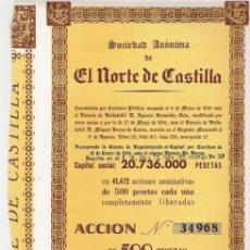 Coleccionismo Acciones Españolas: LOTE DE CINCO ACCIONES DE 1968 DE EL NORTE DE CASTILLA VALLADOLID CON CUPONES CASI COMPLETOS . Lote 25618106