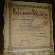 Coleccionismo Acciones Españolas: ACCION DE ELECTRA DE VIESGO MIL PESETAS - BILBAO 1953. Lote 55386973