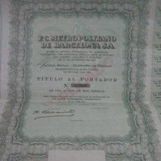Coleccionismo Acciones Españolas: + FERROCARRIL METROPOLITANO DE BARCELONA 1920 DUPLICADO. ACCION GRAN TAMAÑO. COLOR VERDE TZ. Lote 25599438