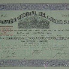 Coleccionismo Acciones Españolas: COMPAÑÍA GENERAL DEL CORCHO S.A.E., BARCELONA (1929), 5 ACCIONES - FIRMADA POR FRANCESC CAMBÓ. Lote 26727678