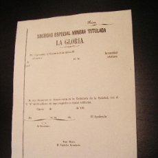 Coleccionismo Acciones Españolas: MINAS REPARTO ACCIÓN INTONSO DE : S.E.M. TITULADA LA GLORIA. CUEVAS DEL ALMANZORA. (ALMERIA) 188_.. Lote 197194692