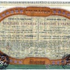 Coleccionismo Acciones Españolas: FERROCARRIL MZA - 1864 . Lote 27053623