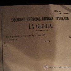 Coleccionismo Acciones Españolas: REPARTO DE ACCION S.E.MINERA LA GLORIA. SIERRA ALMAGRERA. CUEVAS DEL ALMANZORA. ALMERIA. 188-. Lote 28600165