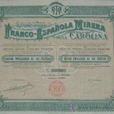 Coleccionismo Acciones Españolas: COMPAÑÍA FRANCO ESPAÑOLA MINERA DE LA CAROLINA, JAÉN (1913). Lote 28731512