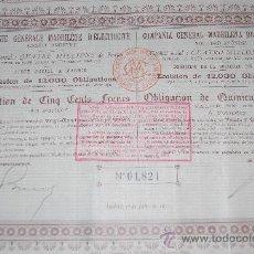 Coleccionismo Acciones Españolas: ACCION OBLIGACION COMPAÑIA GENERAL MADRILEÑA DE ELECTRICIDAD - MADRID 1895. Lote 28866552