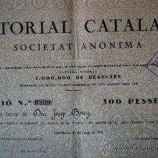 Coleccionismo Acciones Españolas: ACCIÓN EDITORIAL CATALANA - BARCELONA 1917 - FIRMADA POR FRANCESC CAMBÓ. Lote 28887299