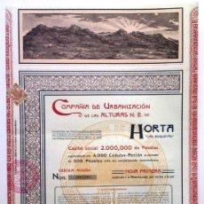 Coleccionismo Acciones Españolas: COMPAÑÍA DE URBANIZACIÓN DE LAS ALTURAS N. E. DE HORTA LAS ROQUETAS. Lote 21105657