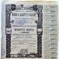 Coleccionismo Acciones Españolas: FERRO-CARRILES MADRID A ZARAGOZA Y ALICANTE. Lote 21121795