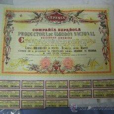 Coleccionismo Acciones Españolas: ACCION AL PORTADOR DE 1.000 PESETAS, CEPANSA, C.E.P. ALGODON NACIONAL, LA ALGODONERA DE CÓRDOBA 1966. Lote 158015117