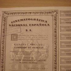 Coleccionismo Acciones Españolas: ACCIONES DE CINEMATOGRÁFICA NACIONAL ESPAÑOLA SA. Lote 29676214