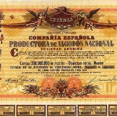 Collectionnisme Actions Espagne: COMPAÑÍA ESPAÑOLA PRODUCTORA DE ALGODÓN NACIONAL S. A.. Lote 30019634