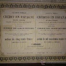 Coleccionismo Acciones Españolas: COMPAÑÍA GENERAL DE CRÉDITO EN ESPAÑA (1856). Lote 30389715