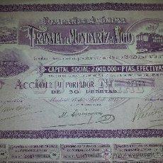 Coleccionismo Acciones Españolas: ACCION CIA ANONIMA DEL TRANVIA DE MONDARIZ A VIGO - ACCION 50 PTA SERIE C AÑO 1915 - CUPONES. Lote 30442157