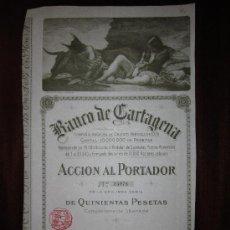 Coleccionismo Acciones Españolas: ACCIÓN BANCO DE CARTAGENA. COMPAÑÍA ANÓNIMA. CARTAGENA. AÑO 1900.. Lote 30754261