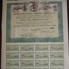 Coleccionismo Acciones Españolas: ACCIÓN CONSTRUCCIONES NAVALES E INDUSTRIAS MARÍTIMAS S.A. C.O.N.S.M.A.R. VALENCIA, 1943. Lote 30770569
