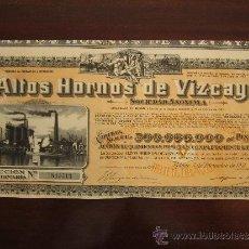 Coleccionismo Acciones Españolas: ACCIÓN ALTOS HORNOS DE VIZCAYA S.A. BILBAO, 1951.. Lote 30786200