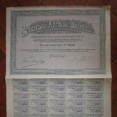 Coleccionismo Acciones Españolas: ACCIÓN SOCIEDAD EDITORA UNIVERSAL S.A. MADRID, 1931. Lote 30786359