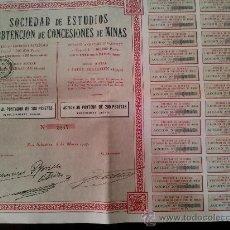 Coleccionismo Acciones Españolas: ACCION - SOCIEDAD DE ESTUDIOS Y OBTENCIÓN DE CONCESIONES DE MINAS- SAN SEBASTIÁN 1927 CUPONES. Lote 30793471