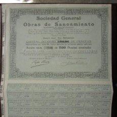 Colecionismo Ações Espanholas: ACCIÓN SOCIEDAD GENERAL DE OBRAS DE SANEAMIENTO (ABASTECIMIENTO DE AGUAS DE CIUDAD REAL). Lote 30814303