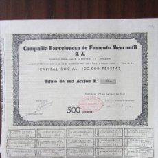 Coleccionismo Acciones Españolas: ACCIÓN COMPAÑÍA BARCELONESA DE FOMENTO MERCANTIL S.A. BARCELONA, 1931. Lote 245016445