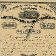 Coleccionismo Acciones Españolas: ACCION DEL FERRO-CARRIL DE GUANTANAMO 1882 CUBA. Lote 30975871