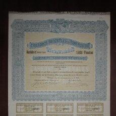 Collectionnisme Actions Espagne: ACCIÓN CARBONES MINERALES DE PORTARUBIO S.A. VALENCIA, 1918.. Lote 30996048