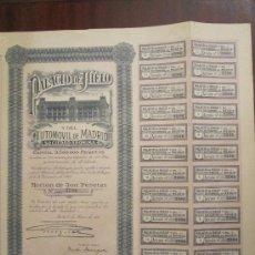 Coleccionismo Acciones Españolas: PALACIO DE HIELO Y DEL AUTOMOVIL DE MADRID S.A. MADRID, 1921.. Lote 31153873