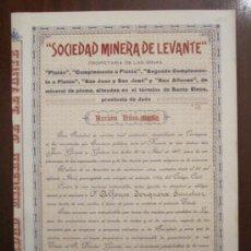Coleccionismo Acciones Españolas: ACCIÓN SOCIEDAD MINERA DE LEVANTE. CARTAGENA, 1917.. Lote 31165440