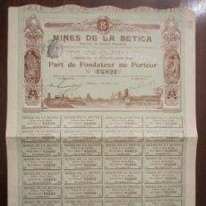 Coleccionismo Acciones Españolas: ACCIÓN MINES DE LA BETICA. PROVINCE DE ALMERÍA. PARÍS, 1909.. Lote 31276157