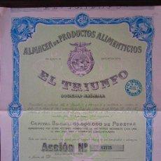 """Coleccionismo Acciones Españolas: ACCIÓN ALMACÉN DE PRODUCTOS ALIMENTICIOS """"EL TRIUNFO"""" S.A. MADRID, 1969. Lote 31361624"""
