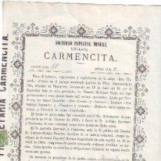 Coleccionismo Acciones Españolas: MURCIA. ACCION SOCIEDAD MINERA CARMENCITA. 1884. Lote 31510071