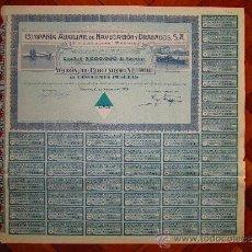 Coleccionismo Acciones Españolas: ACCIÓN COMPAÑÍA AUXILIAR DE NAVEGACIÓN Y DRAGADOS S.A. MADRID, 1929.. Lote 31675252