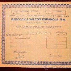 Coleccionismo Acciones Españolas: ACCIÓN BABCOCK & WILCOX ESPAÑOLA S.A. BILBAO. 1978. Lote 31740886