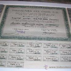 Coleccionismo Acciones Españolas: ACCION DE **PORTLAND DEL EBRO S.A. CON SUS CUPONES. Lote 187292780