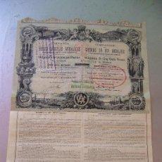 Coleccionismo Acciones Españolas: ACCIÓN DE LOS FERRO CARRILES ANDALUCES 1880. Lote 32383947