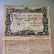 Coleccionismo Acciones Españolas: ACCIÓN DE LOS FERRO CARRILES ANDALUCES 1880. Lote 32383977