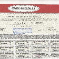Coleccionismo Acciones Españolas: ACCIÓN DE CERVEZAS BARCELONA SA 1966 - CERVEZA - CON 53 CUPONES. Lote 32395908