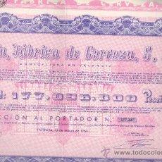 Coleccionismo Acciones Españolas: ACCIÓN EL TURIA FABRICA DE CERVEZA SA 1968 VALENCIA. Lote 32584142