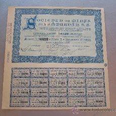 Coleccionismo Acciones Españolas: ACCIÓN SOCIEDAD DE MINAS DEL AMPURDAN S.A. 1923. Lote 32607477
