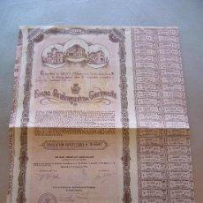 Coleccionismo Acciones Españolas: ACCIÓN EXCMO. AYUNTAMIENTO DE CARTAGENA 1929 MURCIA. Lote 32607616
